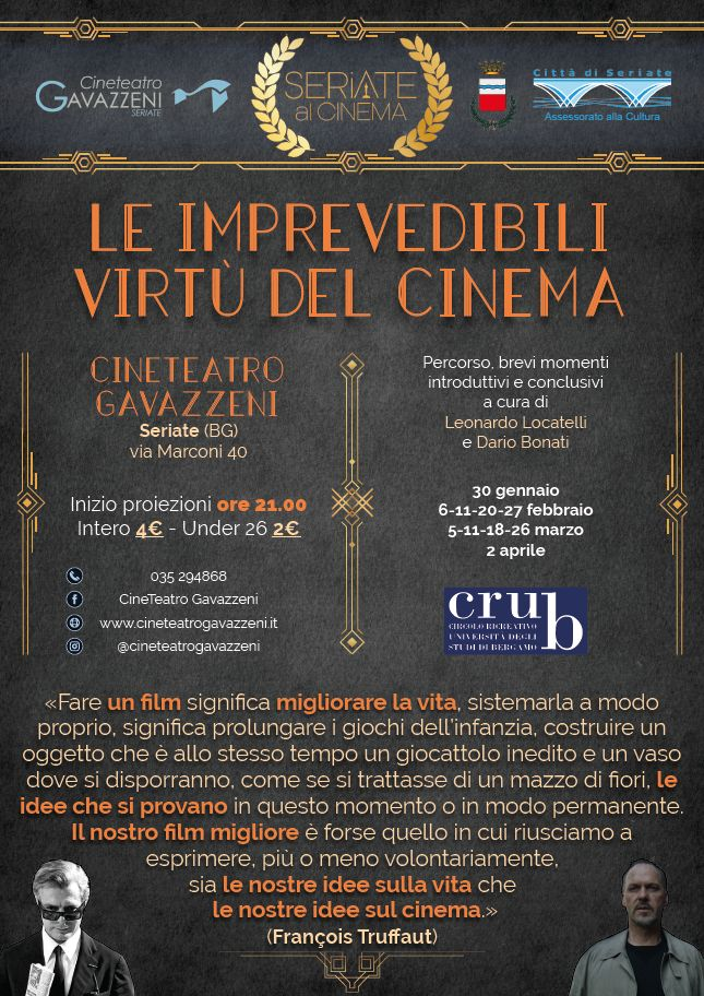 event-cineforum_seriate_al_cinema_le_imprevedibili_virtu_del_cinema-locandina