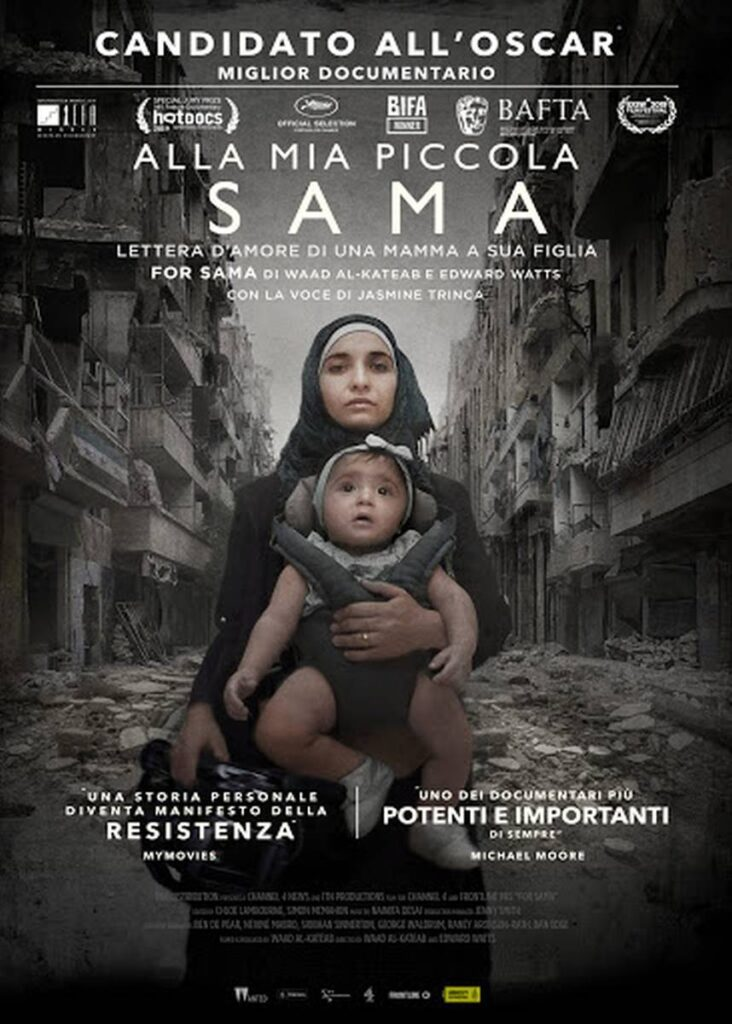 film-alla_mia_piccola_sama